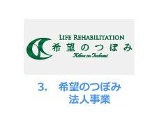 con3_fc-logo